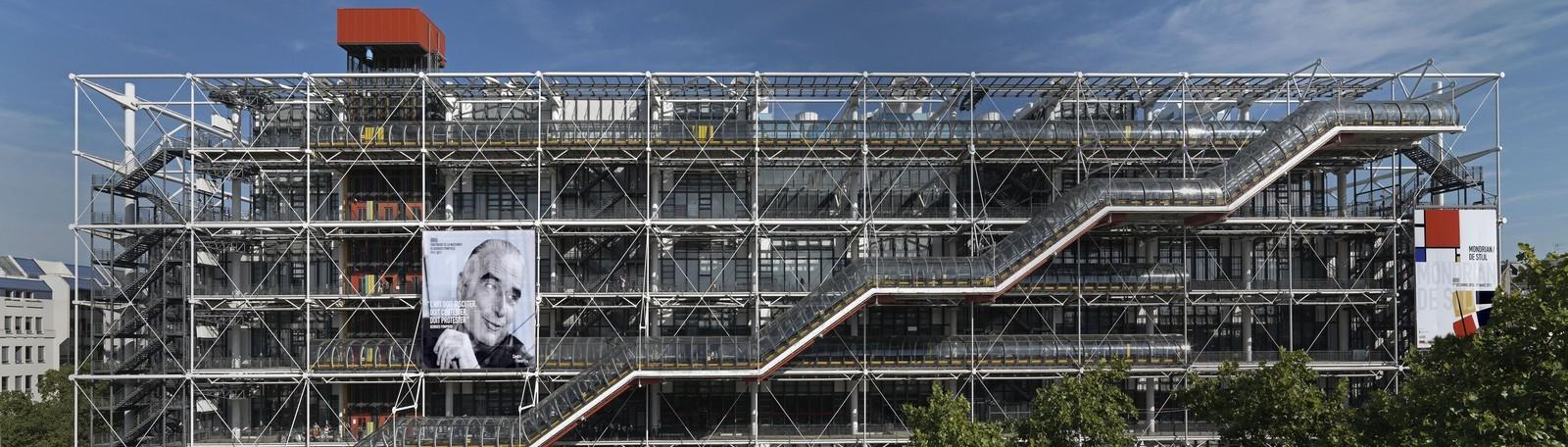 Car Park Paris Pompidou center