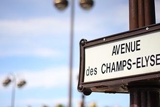 Marceau car park remains open during the pedestrian zone construction in Champs-Élysées