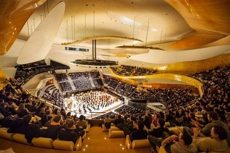 Ouverture officielle du parking Philharmonie à Paris