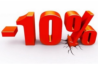 It's back-to-school time! Benefit from an exclusive 10% discount!