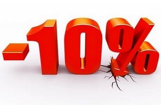 C'est la rentrée ! Profitez d'une remise exclusive de -10% !